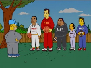 La Jugada Desesperada De Homero y Ned