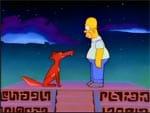 El viaje misterioso de nuestro Homero
